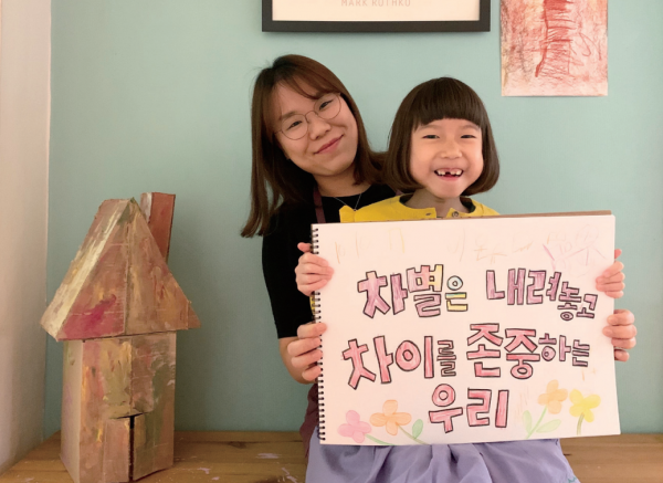 ↑ 장누리 씨와 딸 온유가 <함께걸음> 독자 여러분께 인사를 전하고 있다